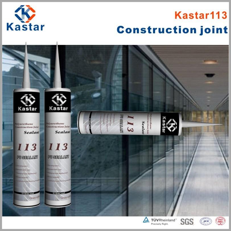 China Manufacture 600ml Polyurethane Sealant