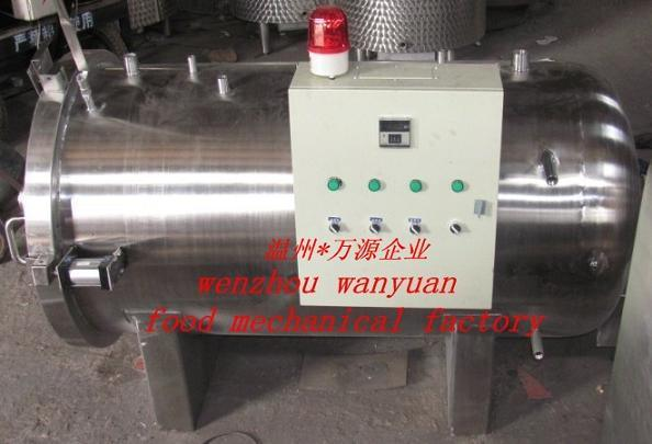 Steam Heating Pressure Vessel for Glass Bottle Sterilizer