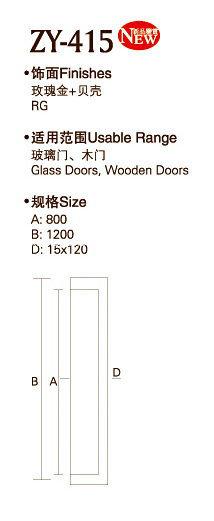 Rose Gold Color Door Handle (ZY-415)
