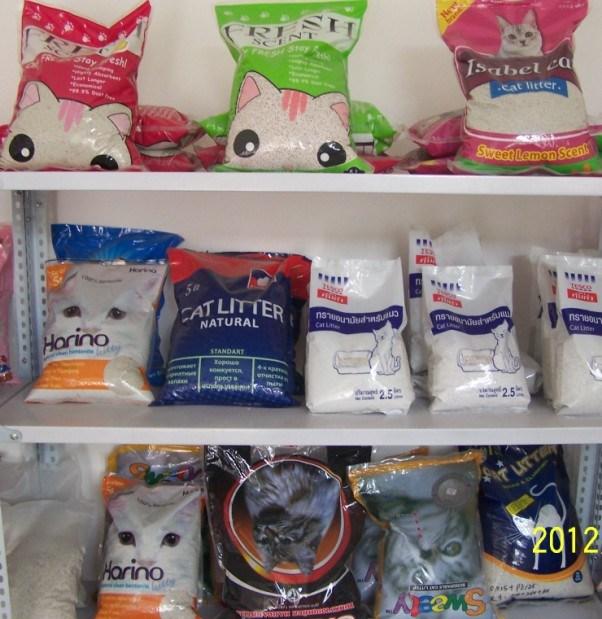 Pet Product Bentonite Cat Litter