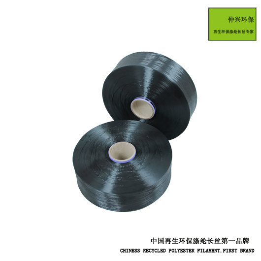 Recycled Polyester Filament POY