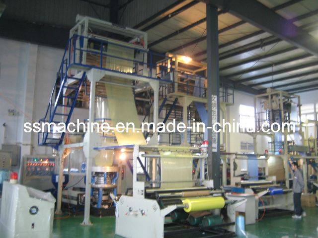 Double Layer Coextrusion Film Blowing Machine (SJCO-55)