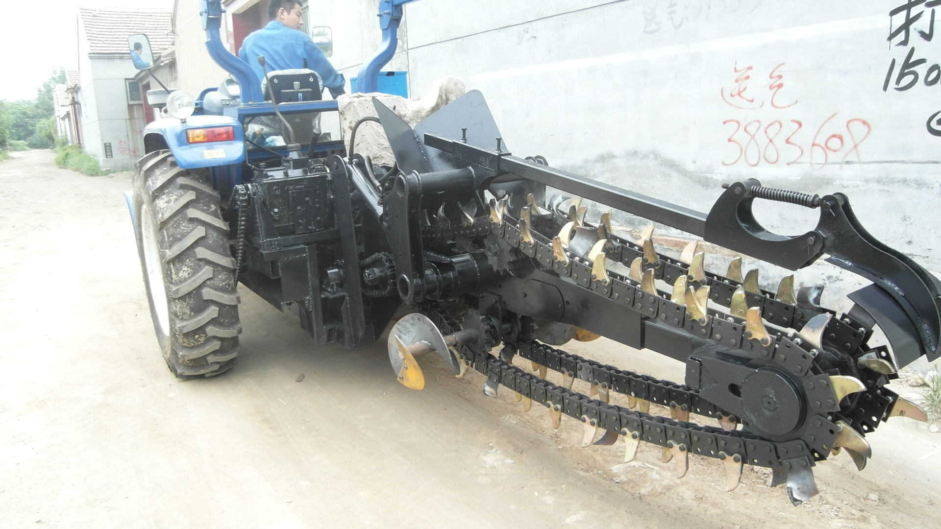 Ditcher/Trencher