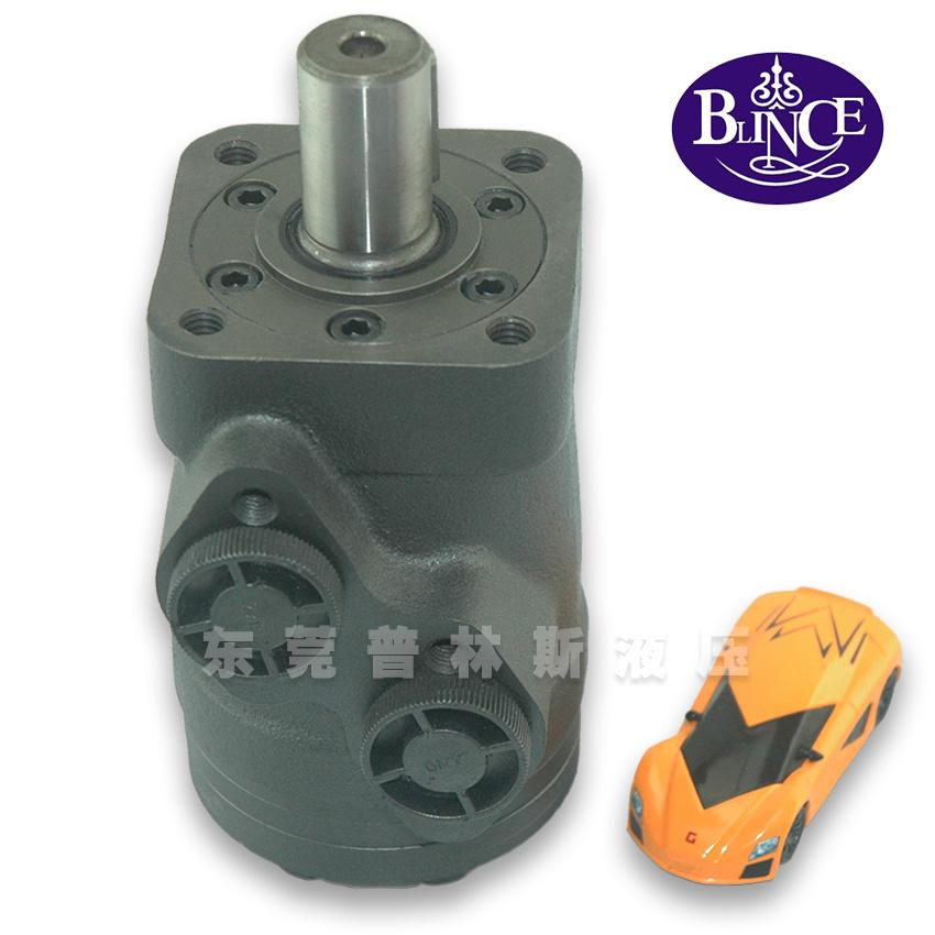 4 Hole Flange Mount Omp Series Orbit Hydraulic Motor