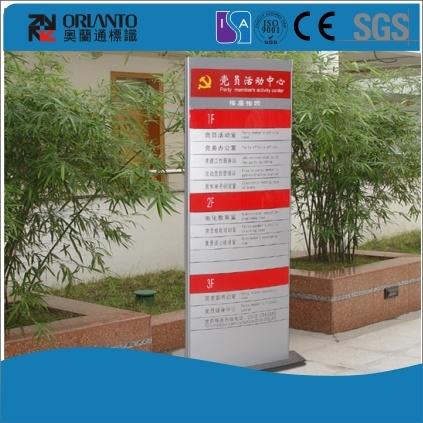 Aluminium Cambered Way Finding Wall Mounted Sign