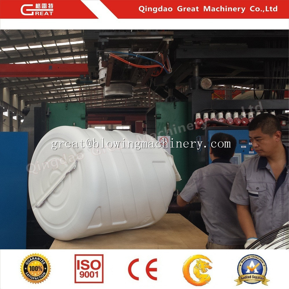 3000L-2 Layers Large Plastic Blow Molding Machine/Blowing Moulding Machiery
