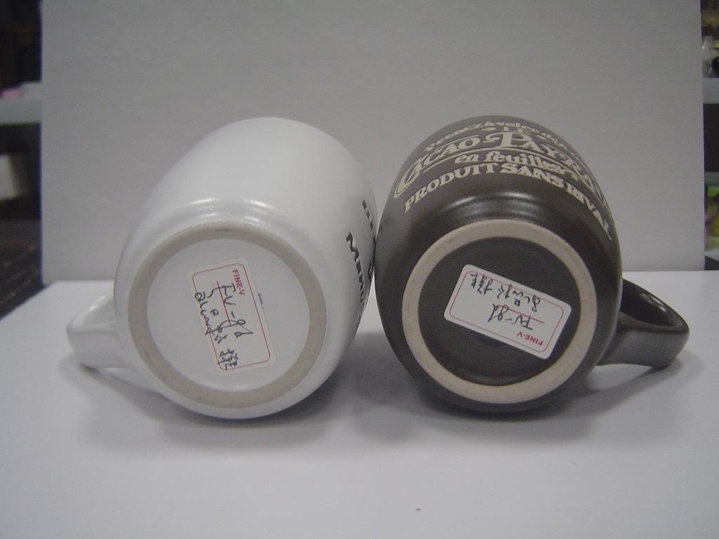 Starbuck Mug (CZJM-A-018)