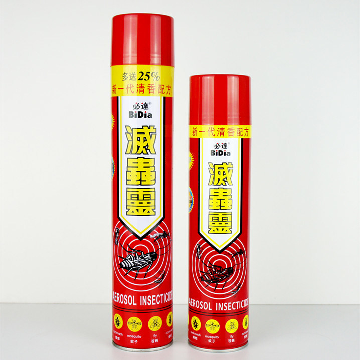Powerful Fast Kill Household Aerosol Insecticide