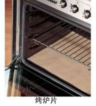 PTFE Glass Fiber Oven Sheet