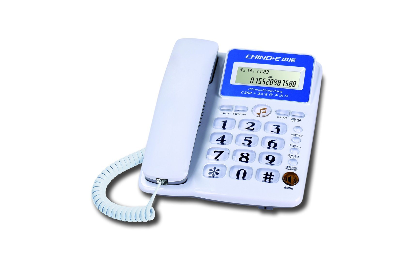 Caller ID Phone, Corded Phone, Home Phone, Lower Price