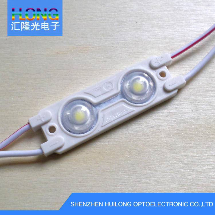 Waterproof LED Injection Moduel with Lens and Aluminum Board