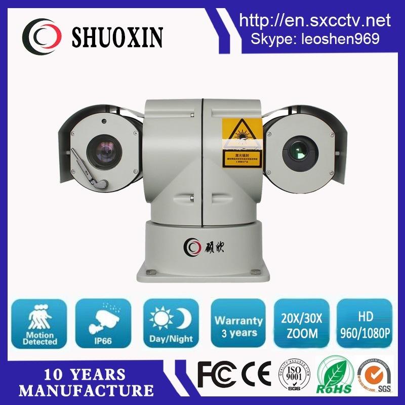 20X Zoom CMOS 500m Night Vision 5W Laser HD IP PTZ CCTV Camera