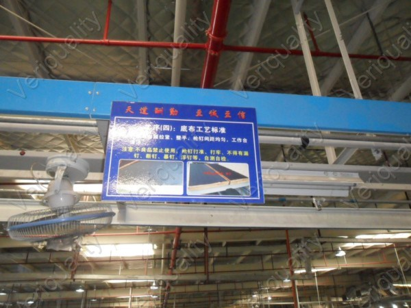 Furniture Manufacturing Audit, Evaluation and Inspection Service in China