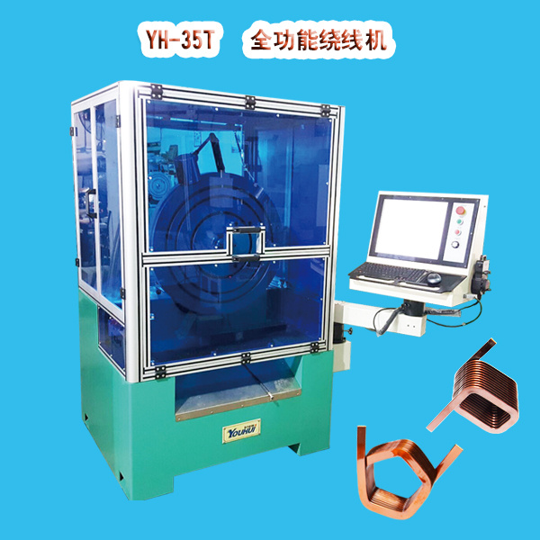 Full Automatic Hollow Coil Winding Machine Manufacturing