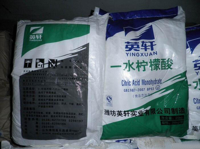 Citric Acid Anhydrous & Monohydrate ----food grade