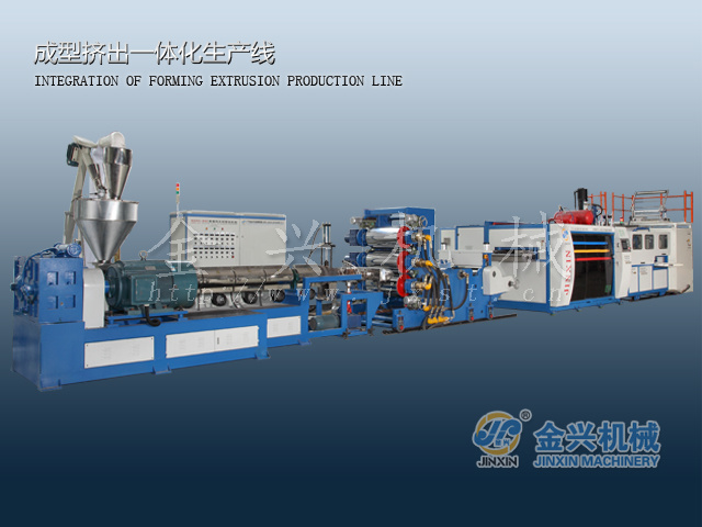 Automatic Sheet Extruder - Thermoforming Line