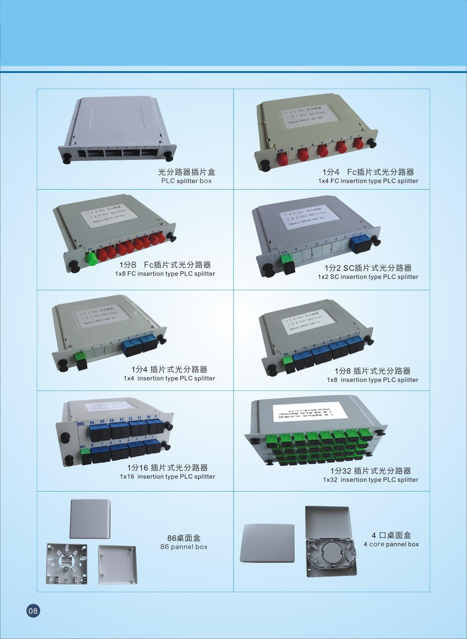 1X8 PLC Splitter Optical Splitter Cassette PLC Splitter