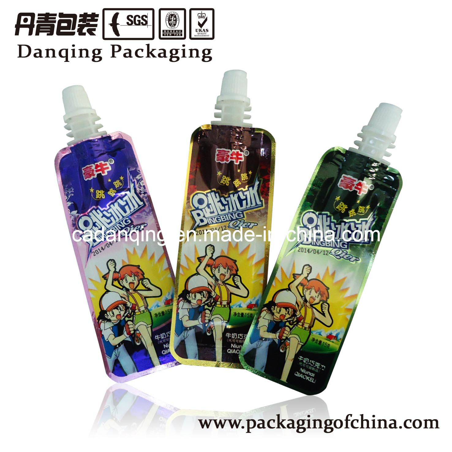 Milk Spouted Sachet, Liquid Packaging