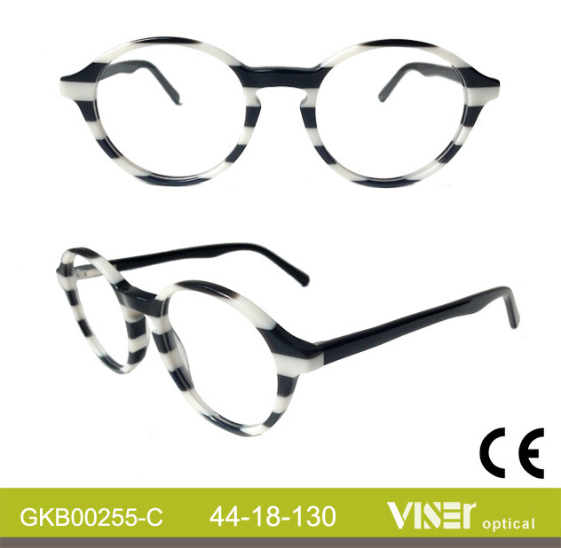 Vintage Fashion Kids Optical Frames Eyeglasses (255-A)