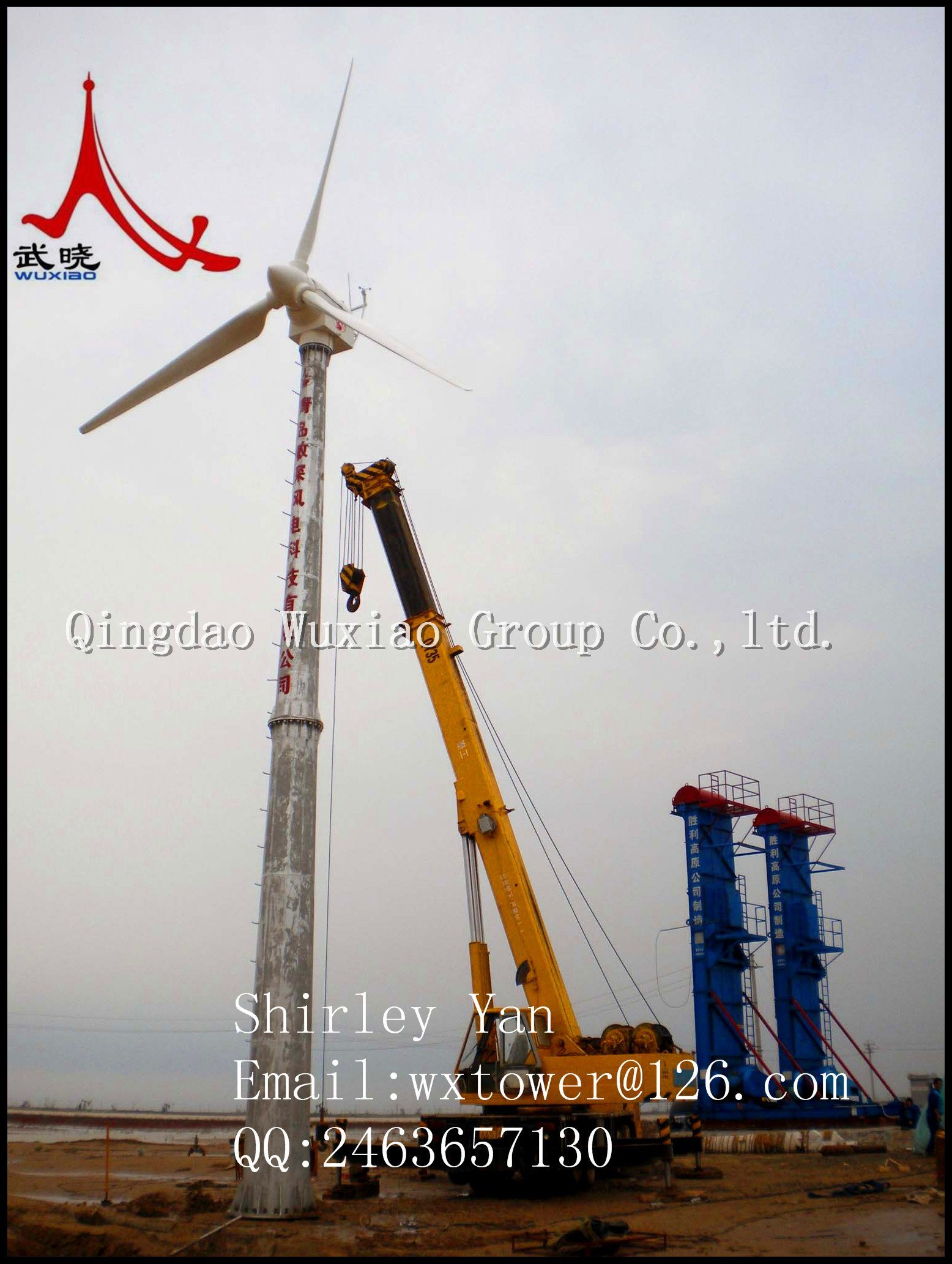 5m-50m Wind Turbine Tower