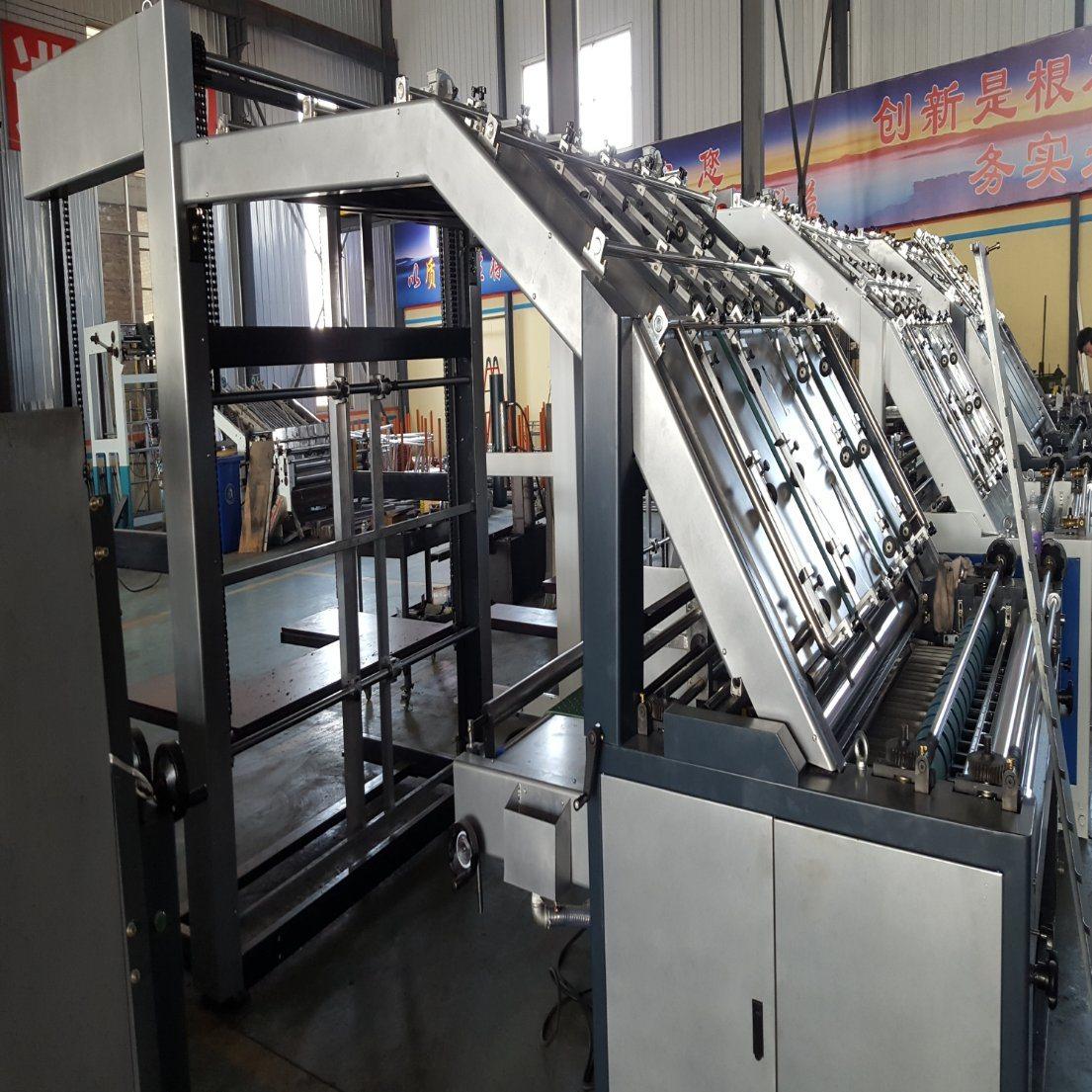 A1300 Flute Laminator Machine