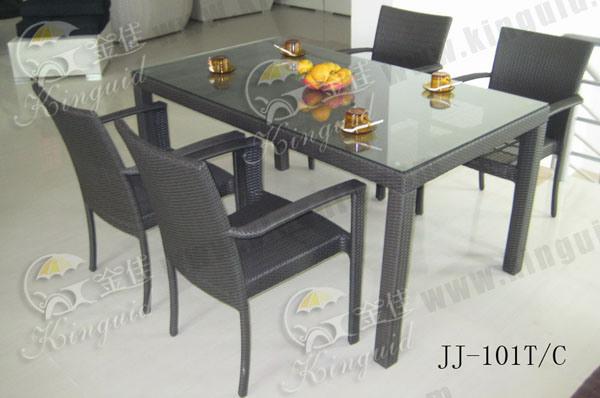 Outdoor Furniture, PE Rattan Furniture, (JJ-101TC)
