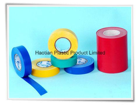 PVC Binding Film