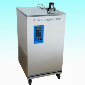 Low Temperature Thermometer Calibration Tank