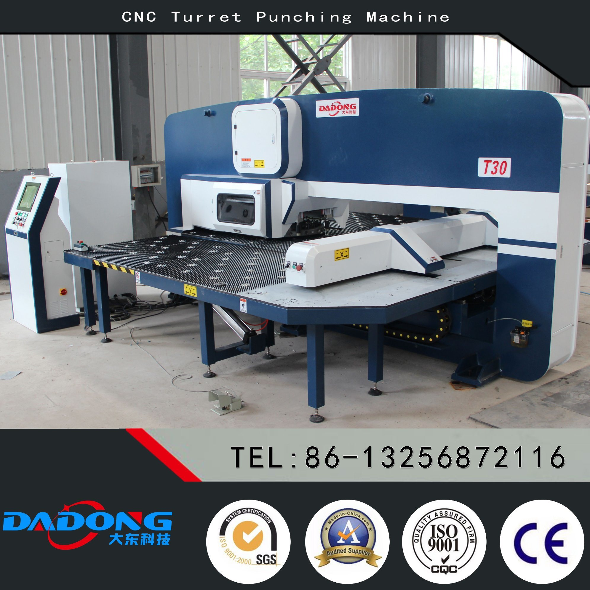 T30 CNC Turret Punch/Punching Press Machine/SGS/CE/ISO9001