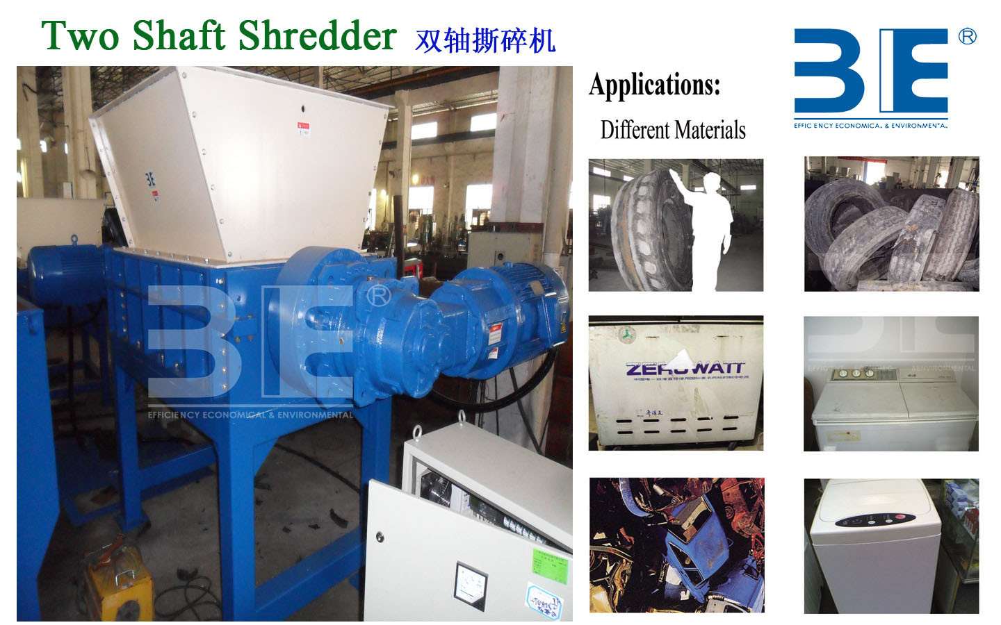 Two Shaft Shredder/Tire Shredder/Scrap Metal Shredder