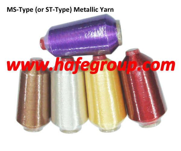 SGS Approved Metallic Yarn
