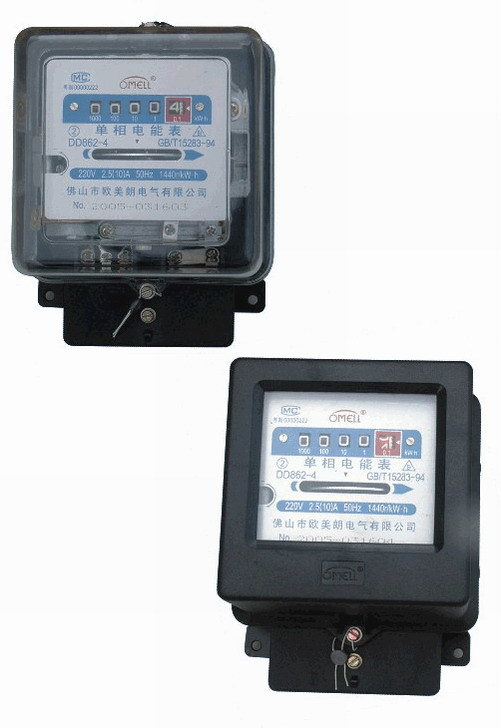 Single Phase Power Meter : China single phase electric meter energy
