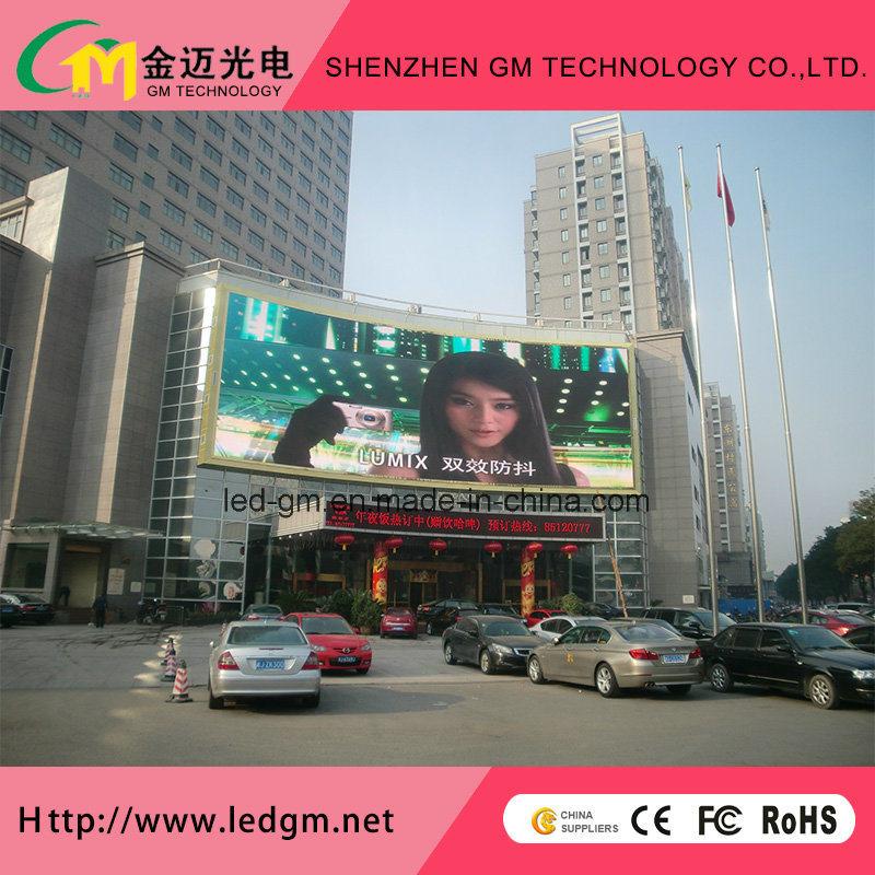 Outdoor Full Color Digital Display, Street Advertising P16 LED Display