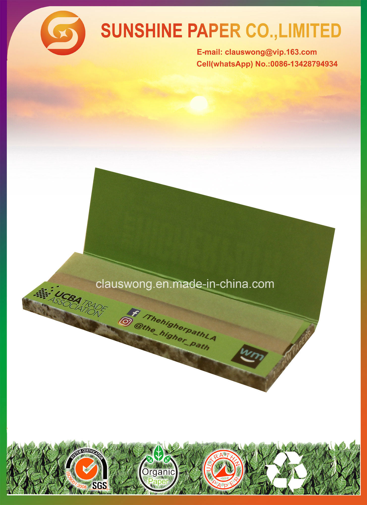 1 1/4 Size with 12.5GSM Brown Rolling Paper