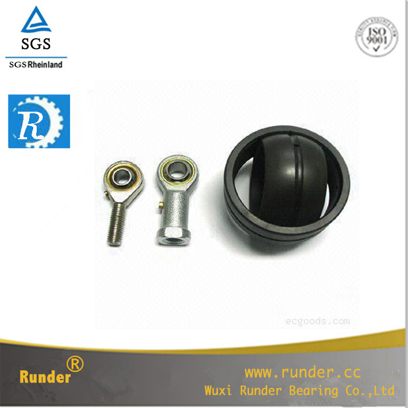 Radial Insert Ball Bearings (GYE45KRRB)