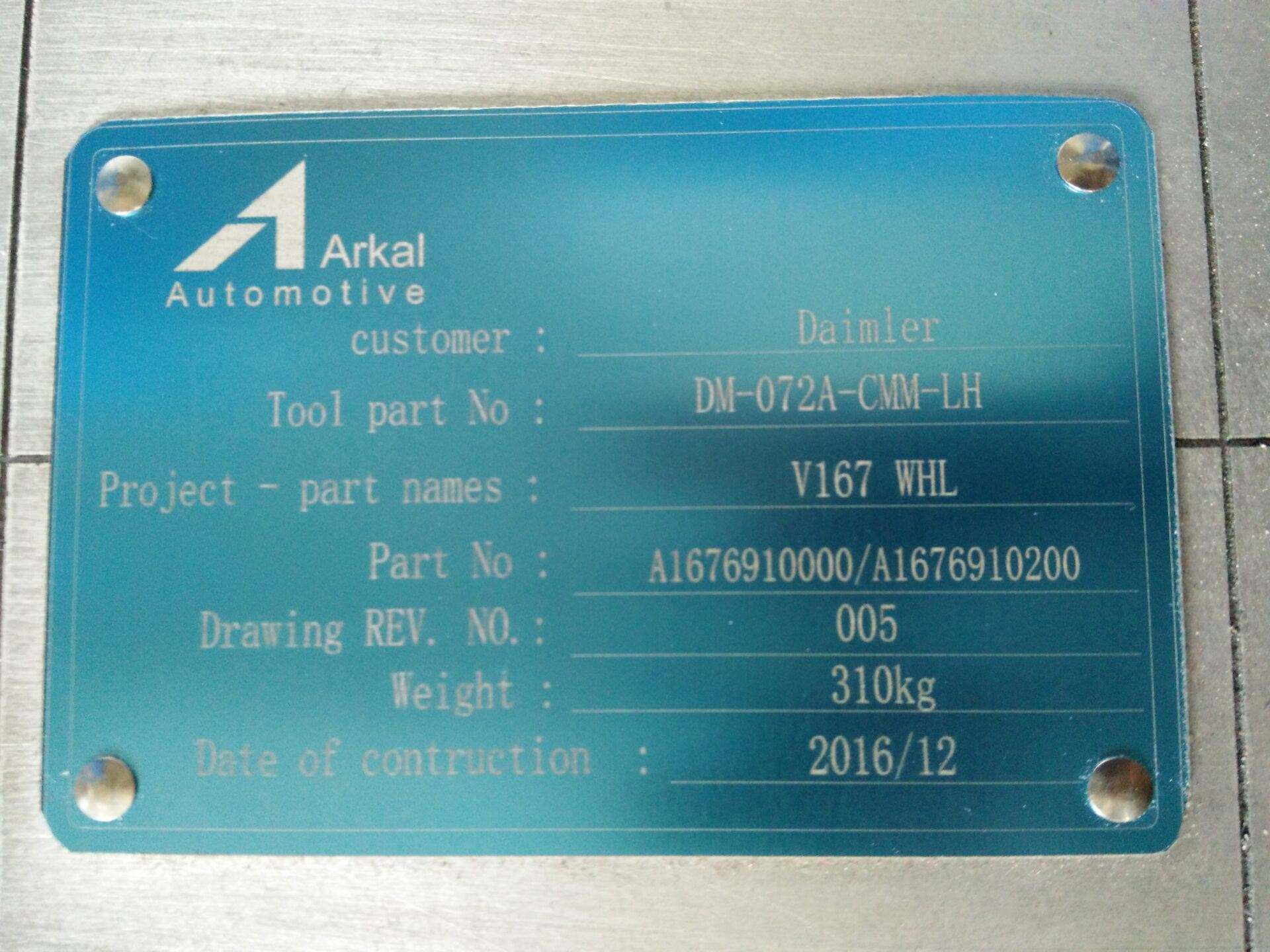 Validation Gauge for Lh Assembly