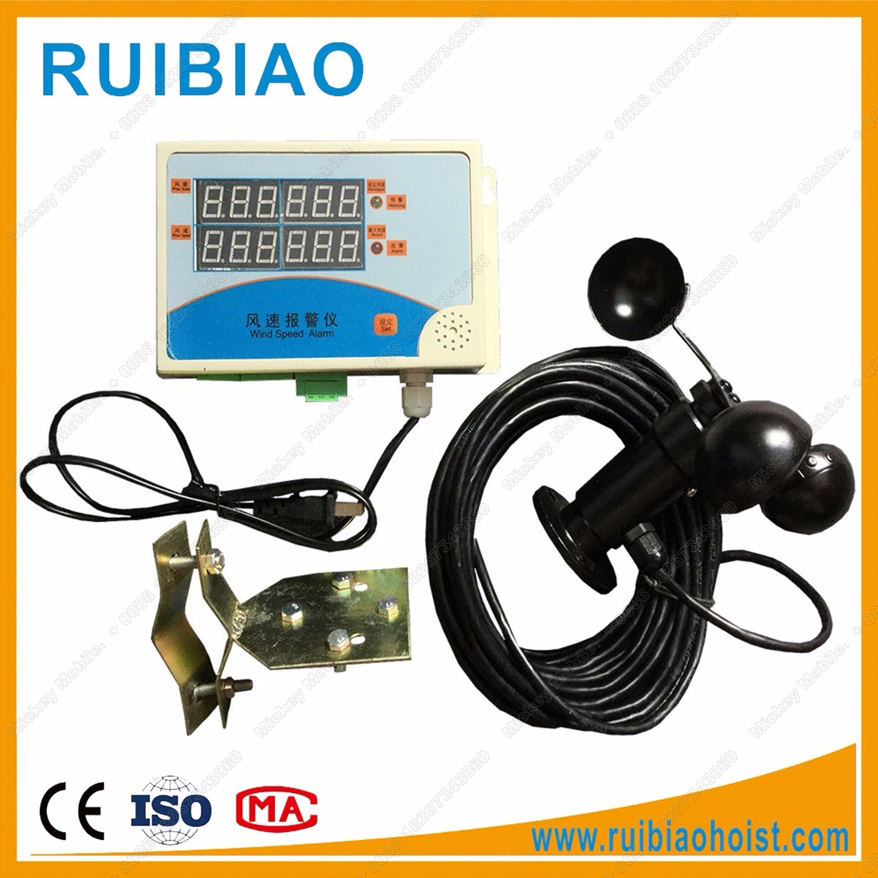 Qualified Waterproof Anemometer Wind Speed Meter
