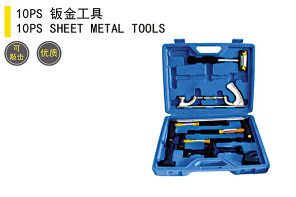 Auto Repair Tools for Metal Sheet