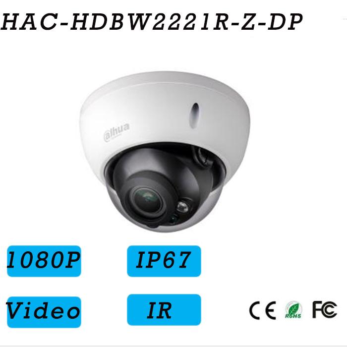 2.1MP Vandal-Proof Hdcvi Metal IP Camera{Hac-Hdbw2221r-Z-Dp}
