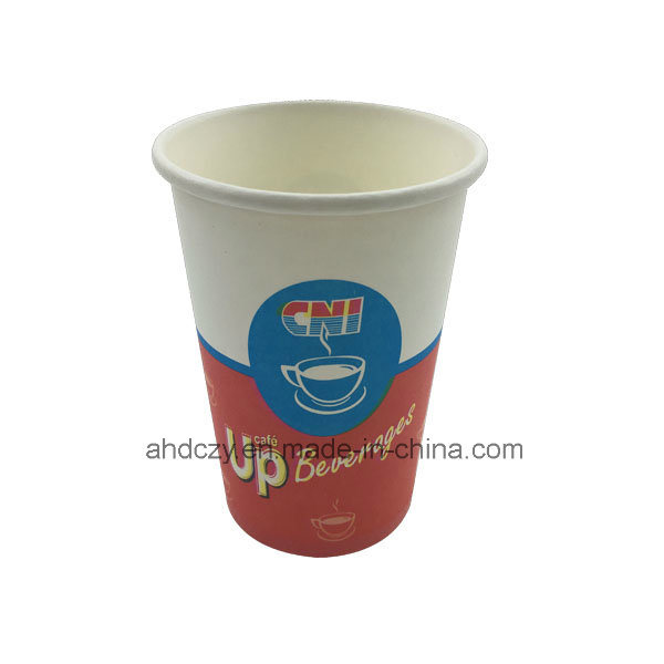 Factory Direct Sales Cheap 8oz Paper Cup Buyer