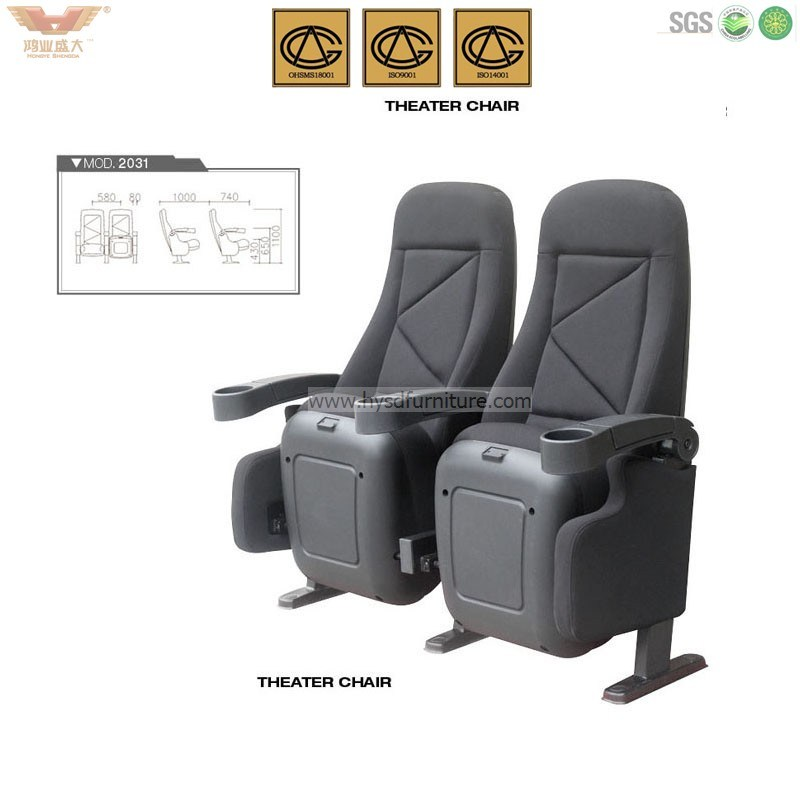 Theater Movie Cinema Chair (Hysd-2031)