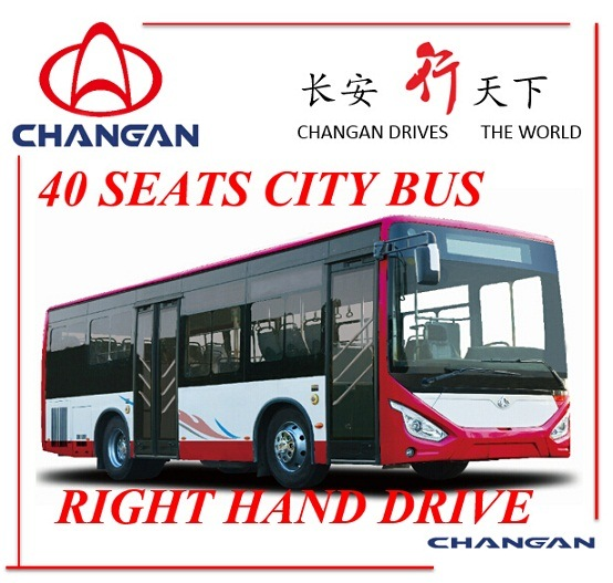 Most Popular 10.5m City Bus New Model Sc6105 21-42 Seats