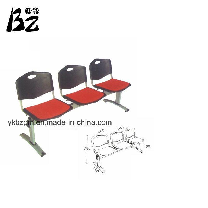 3 Seats Plastic Public Chair (BZ-0357)