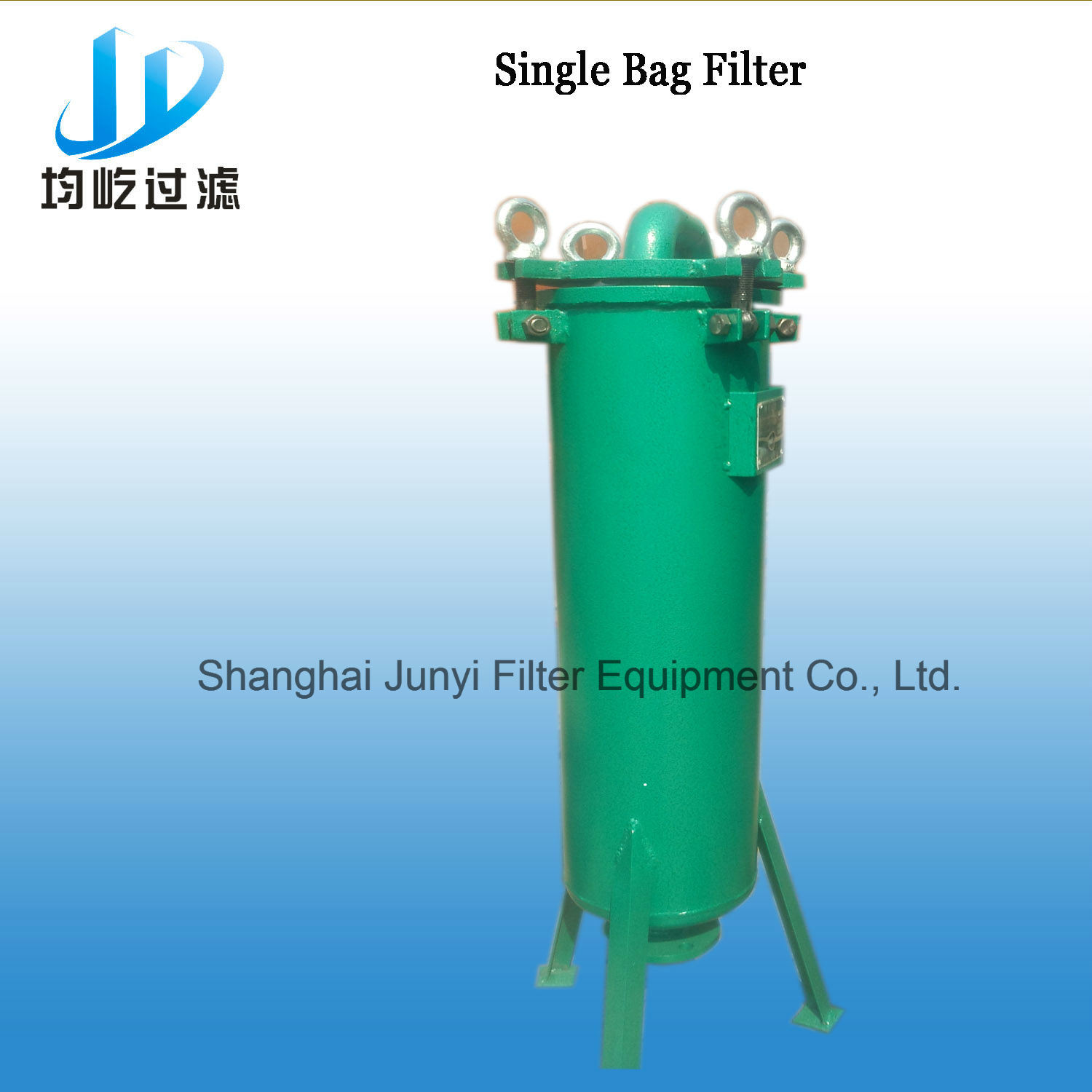 Sanitary Stainless Steel Side Entry Single Bag cartridge Filter