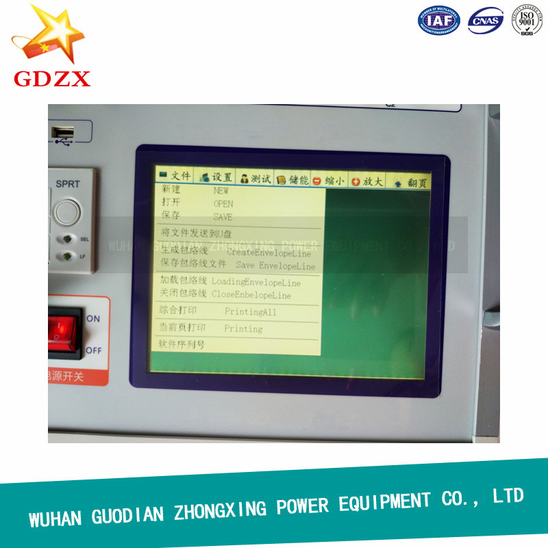 Circuit Breaker Dynamic Characteristics Analyzer (ZXKC-HB)