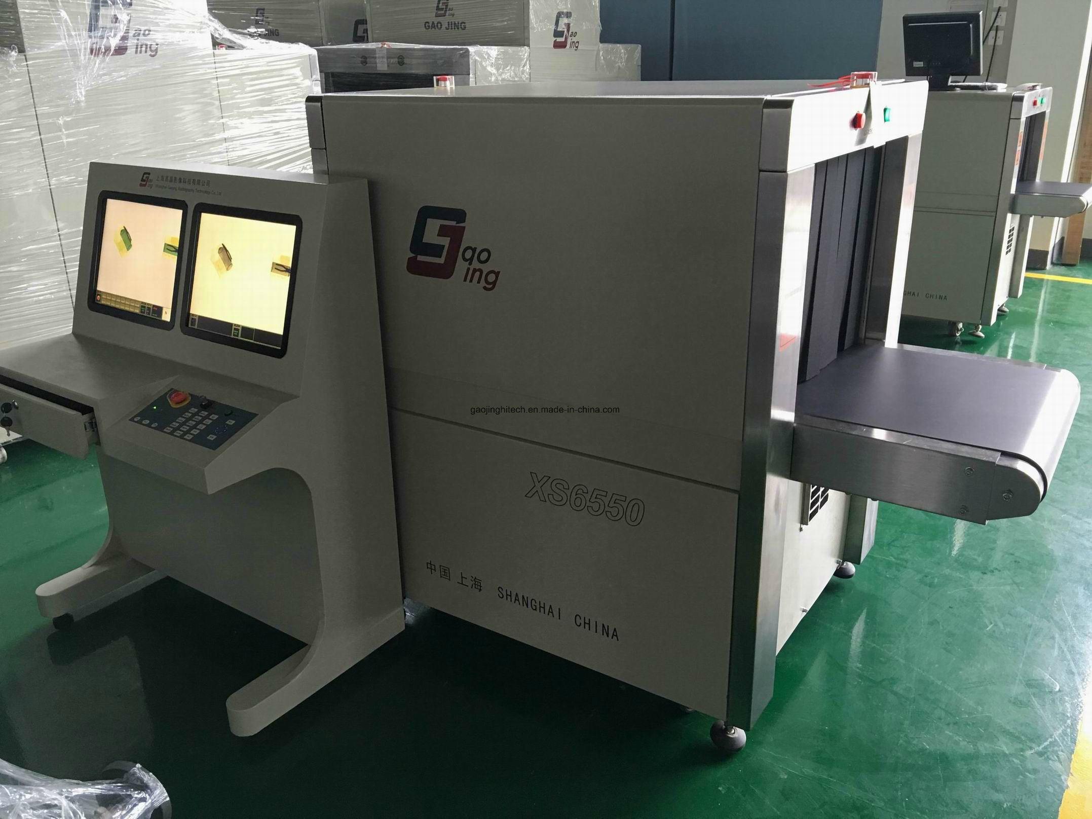 Gj-Xs-6550 X-ray Security Inspection Machine