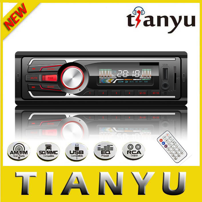 One DIN Car DVD Player MP3 Player
