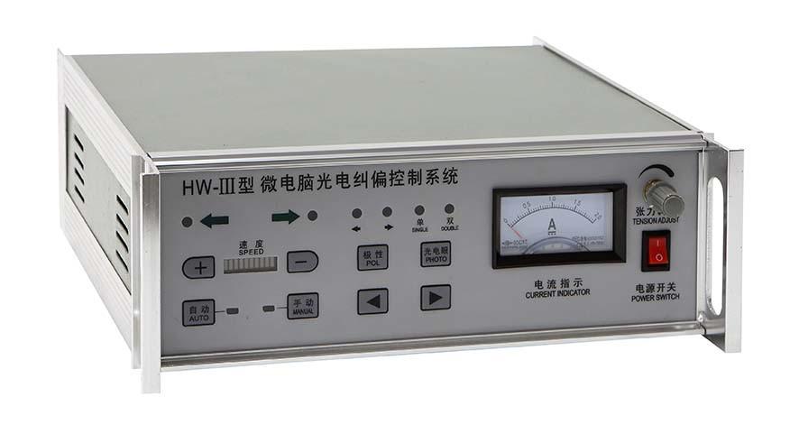 EPC Controller Edge Position Control (HW-III)