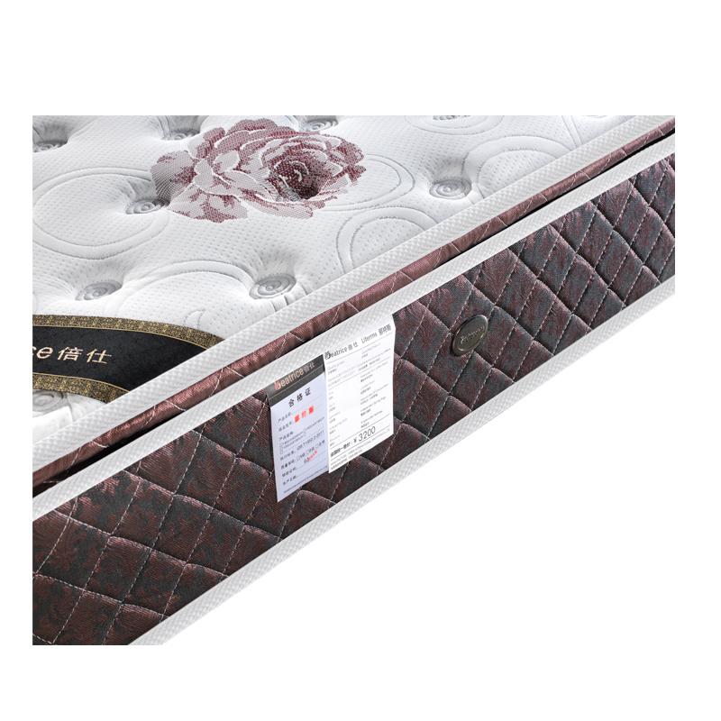 Sleep Well High Density Foam Latex Folding Mattress