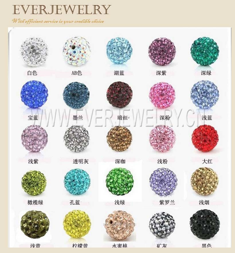Crystal Rhinestone Roundel Spacer Beads